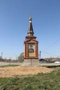 Неизвестная часовня - Нерехта - Нерехтский район - Костромская область
