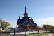 Церковь Рождества Пресвятой Богородицы - Мартыновка - Сафакулевский район - Курганская область