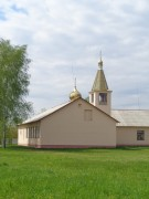 Церковь Царственных страстотерпцев - Хрисо - Берёзовский район - Беларусь, Брестская область