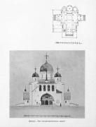 Байрамали. Алексия, митрополита Московского в бывшем Мургабском государевом имении, церковь