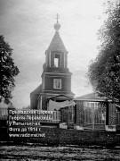 Церковь Георгия Победоносца - Латыголичи - Чашникский район - Беларусь, Витебская область