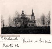Церковь Воздвижения Креста Господня - Середа - Сычёвский район - Смоленская область