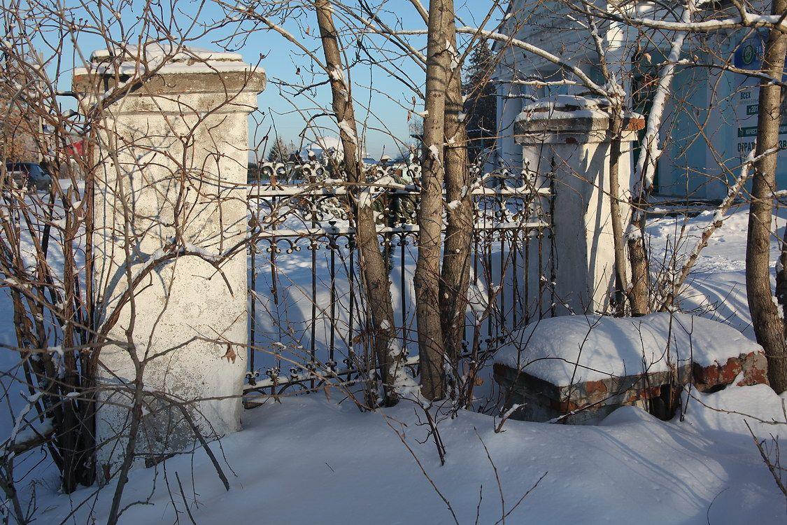 Фото села кирово воскресенское