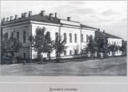 Домовая церковь Иоанна Богослова при бывшем духовном училище - Пенза - Пенза, город - Пензенская область