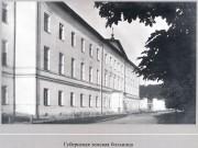 Домовая церковь Тихвинской иконы Божией Матери при бывшей губернской земской больнице - Пенза - Пенза, город - Пензенская область