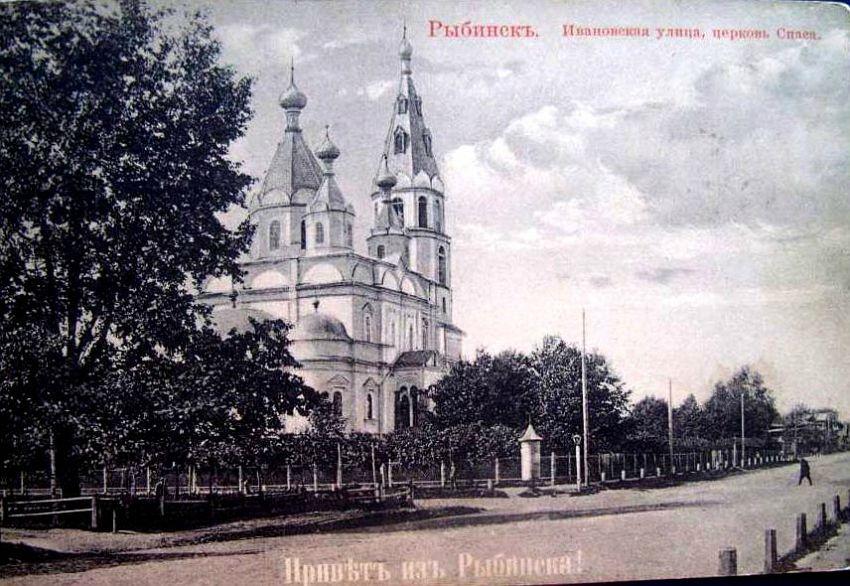 Церковь Спаса Нерукотворного Образа, Рыбинск