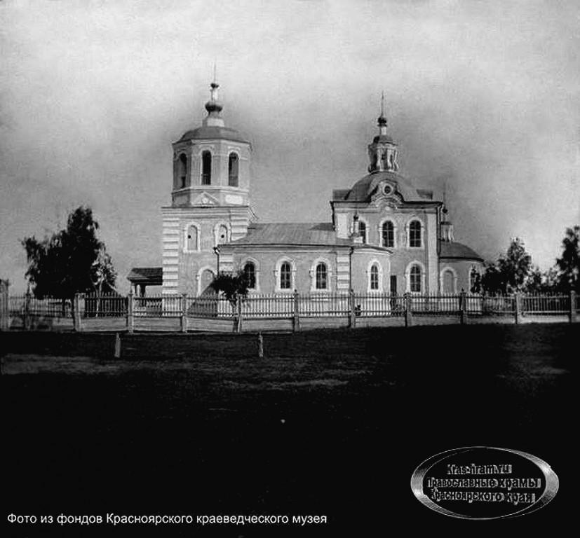 Церковь Петра и Павла (старая), Шушенское