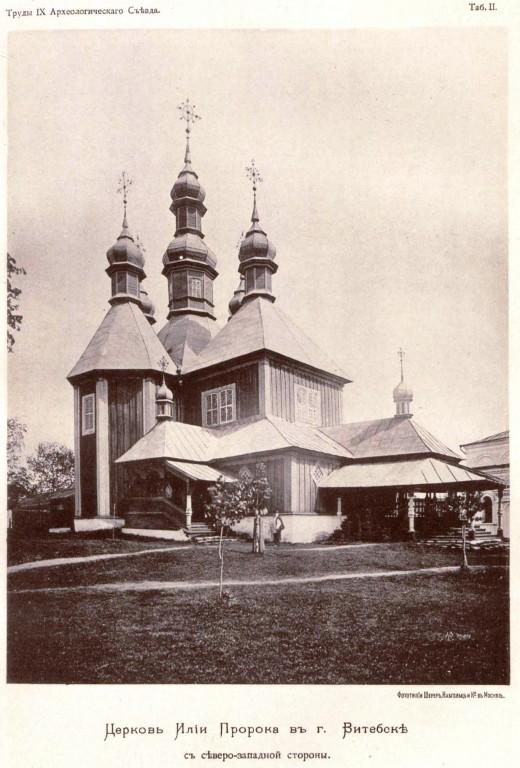 Церковь Илии Пророка (деревянная), Витебск