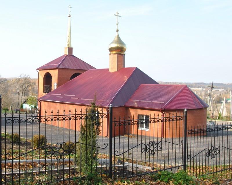 Тульская область, Ефремов, город, Лобаново. Церковь Спаса Нерукотворного Образа, фотография.