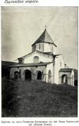 Церковь Рождества Пресвятой Богородицы - Залда - Южная Осетия - Прочие страны