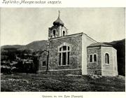 Неизвестная церковь - Хуло - Аджария - Грузия