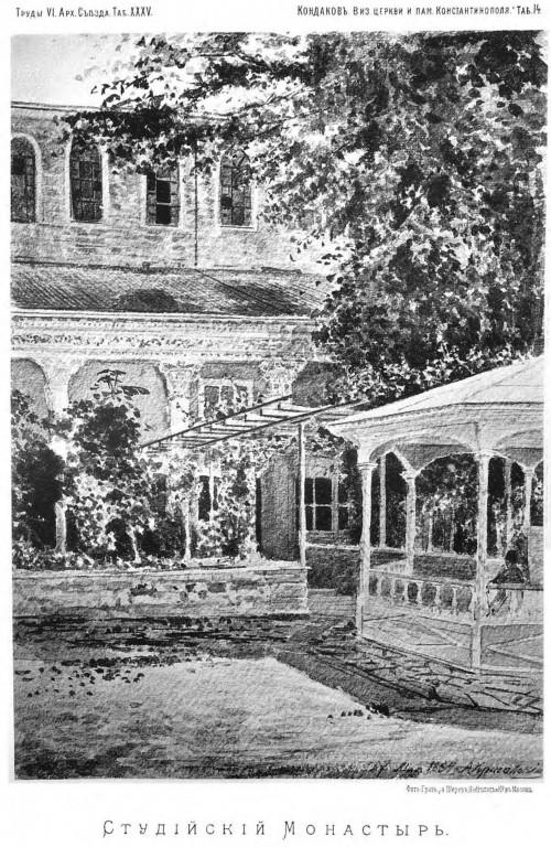 Студийский монастырь, Стамбул