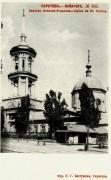 Церковь Рождества Пресвятой Богородицы - Саратов - Саратов, город - Саратовская область