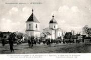 Церковь Николая Чудотворца - Брацлав - Немировский район - Украина, Винницкая область