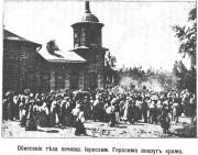 Свято-Николаевский женский монастырь - Товарково - Дзержинский район - Калужская область