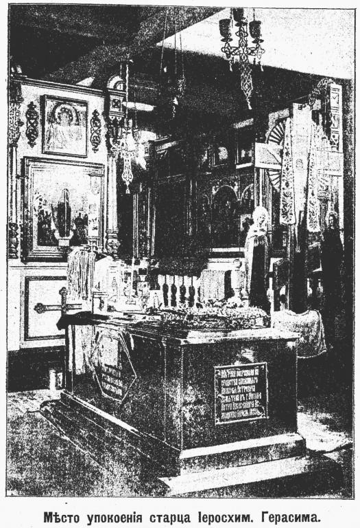 Свято-Николаевский женский монастырь, Товарково