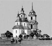 Сумы. Покрова Пресвятой Богородицы, церковь