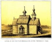 Церковь Михаила Архангела - Драчёво - Селивановский район - Владимирская область