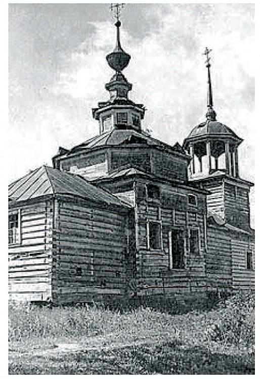 Церковь Троицы Живоначальной, Добрячево, урочище