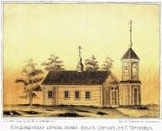 Церковь Всех Святых на кладбище (старая) - Гороховец - Гороховецкий район - Владимирская область