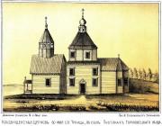Церковь Троицы Живоначальной на кладбище - Пестяки - Пестяковский район - Ивановская область