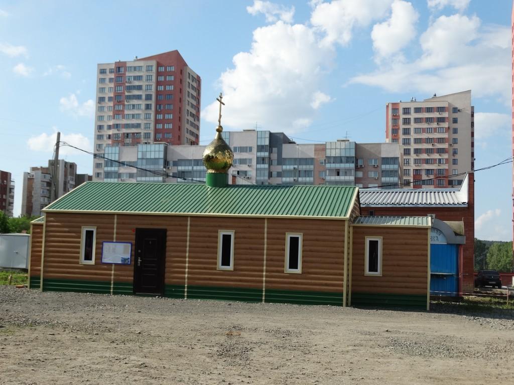 Церковь Кирилла и Мефодия, Кемерово