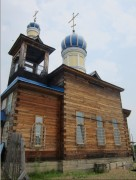Новосысоевка. Успения Пресвятой Богородицы, церковь