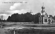 Часовня в память Александра II - Елатьма - Касимовский район и г. Касимов - Рязанская область