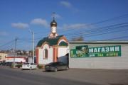 Церковь Спаса Преображения - Михайлов - Михайловский район - Рязанская область