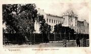 Неизвестная церковь при женском епархиальном училище - Чернигов - Чернигов, город - Украина, Черниговская область