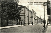 Неизвестная церковь при мужской гимназии - Минск - Минск, город - Беларусь, Минская область