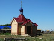 Неизвестная часовня - Студенцы - Саракташский район - Оренбургская область