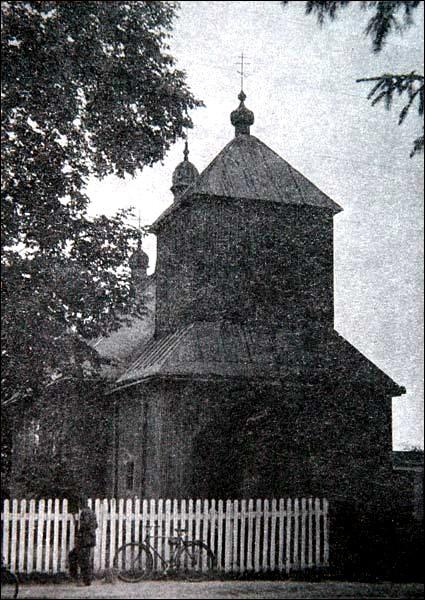 Церковь Илии Пророка, Достоево