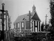 Церковь Георгия Победоносца - Котра - Гродненский район - Беларусь, Гродненская область