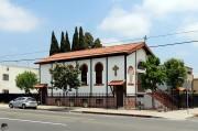 Церковь Климента Охридского - Лос-Анджелес - Калифорния - США
