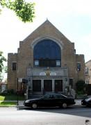 Церковь Иоанна Рыльского - Чикаго - Иллинойс - США