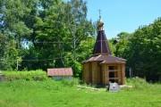 Церковь Луки (Войно-Ясенецкого) при городской больнице - Клинцы - Клинцы, город - Брянская область