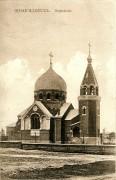 Церковь Николая Чудотворца - Радомско - Лодзинское воеводство - Польша
