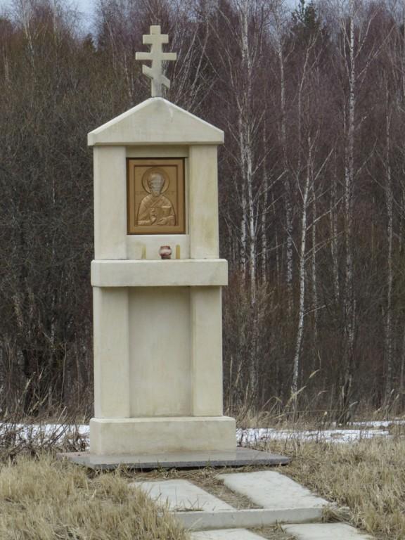 Часовня Николая Чудотворца, Шишкино