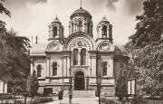 Церковь Кирилла и Мефодия - Ченстохова - Силезское воеводство - Польша