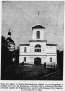 Бершадский Преображенский мужской монастырь - Флорино - Бершадский район - Украина, Винницкая область