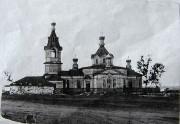 Церковь Покрова Пресвятой Богородицы - Сухтелинский - Верхнеуральский район - Челябинская область