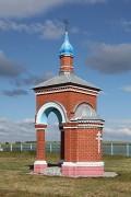 Часовня Табынской иконы Божией Матери - Смирновский - Верхнеуральский район - Челябинская область