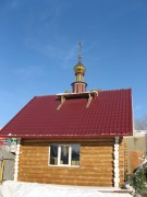 Часовня Феодоровской иконы Божией Матери - Магнитогорск - Магнитогорск, город - Челябинская область