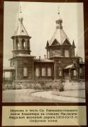 Церковь Владимира равноапостольного (старая) - Магдагачи - Магдагачинский район - Амурская область