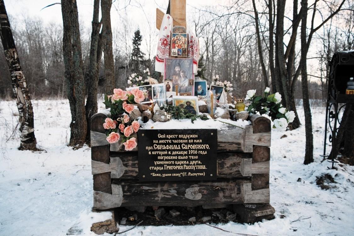 Церковь Серафима Саровского при Серафимовском убежище А.А. Вырубовой, Санкт-Петербург