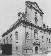 Церковь Кирилла и Мефодия - Вроцлав - Нижнесилезское воеводство - Польша