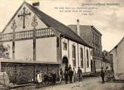 Щецинек. Троицы Живоначальной, церковь