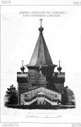 Церковь Спаса Преображения (старая) - Спасский Погост - Тарногский район - Вологодская область