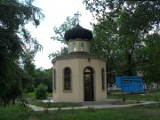 Часовня Варвары великомученицы - Лозовский - Славяносербский район - Украина, Луганская область